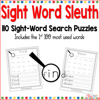 kindergarten sight words, sight word search