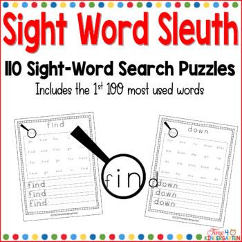 kindergarten sight words, sight word search
