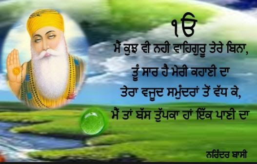 Best Good Morning Wallpapers With Quotes In Hindi Good Morning