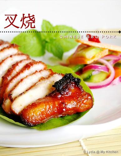 Char Siew - Chinese BBQ Pork