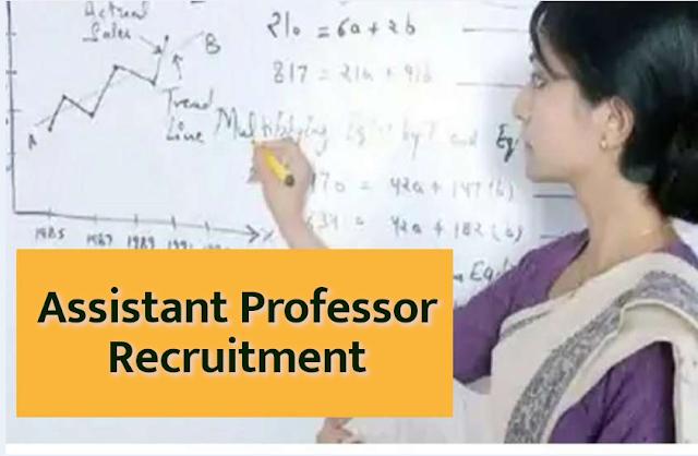 MNNIT Recruitment 2021: असिस्टेंट प्रोफेसर के 143 पदों पर निकली भर्ती, जल्द करें अप्लाई