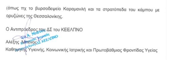 keelpno4