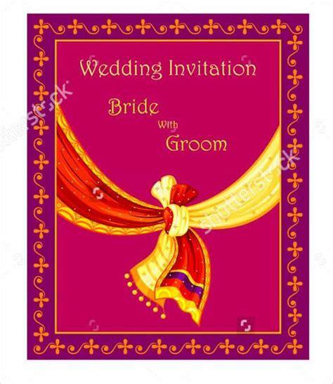 85  Wedding Invitation Templates   PSD, AI   Free