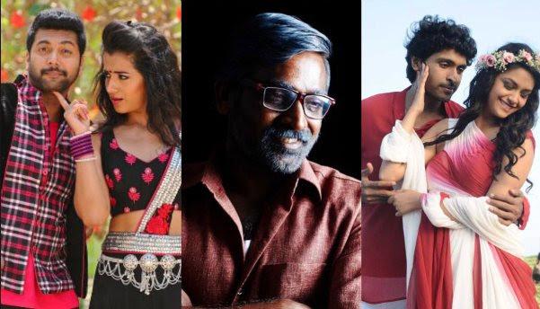 Orange Mittai, Sakalakala Vallavan & Idhu Enna Mayam