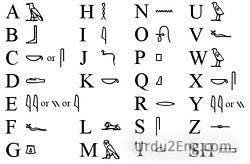 22 Meaning Of Symbol In Urdu In Symbol Of Meaning Urdu Meaning 3