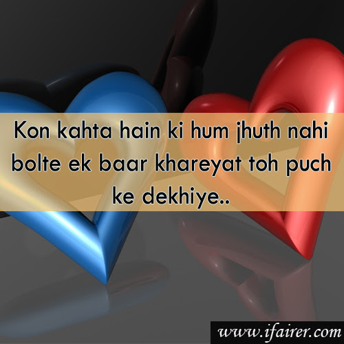 Most Heart Touching Quotes By Gulzar Sahab About Love And Life Slide