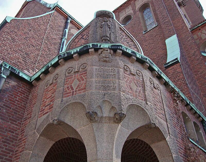 Engelbrektskyrkan-Main-Entrance-Spring-2010.JPG