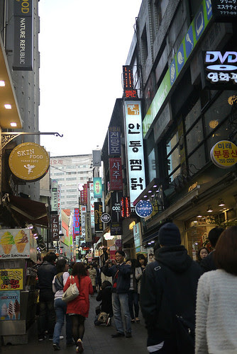 Wanderlust Wednesdays: Shopping at Myeongdong (Seoul, Korea)