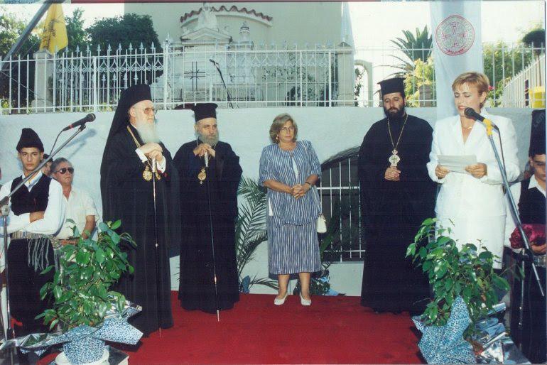 papa giorgis 1