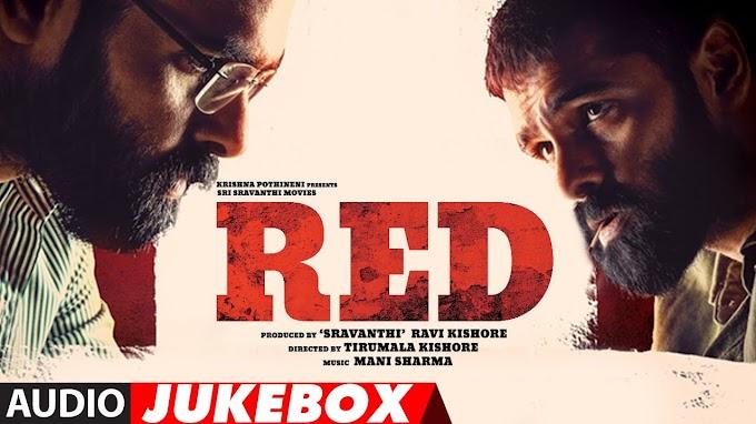 Mounanga Unna Neetho Lyrics - RED Telugu Lyrics