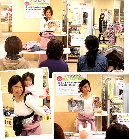 松菱,津松菱,三重県,津市,百貨店,デパート,GW,子育て,妊婦,抱っこ おんぶ 子育て,ベビー 服