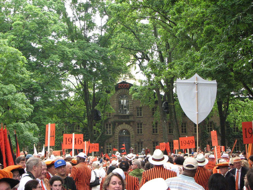 Nassau Hall from the front of the P-Rade