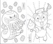 Coloriage Yokai Watch à Imprimer