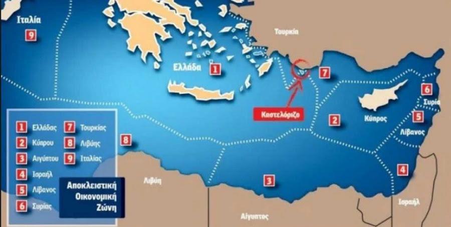 Πόσο πιθανό είναι θερμό επεισόδιο έως τέλη καλοκαιριού από την Τουρκία στο Αιγαίο; - Συνολικά 86 παραβιάσεις μέσα σε 2 ημέρες