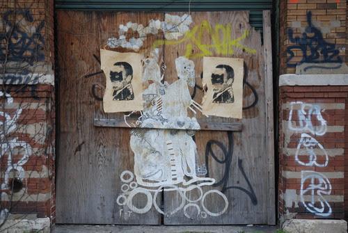 Red Hook Garage Door