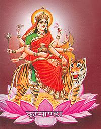 कूष्माण्डा देवी