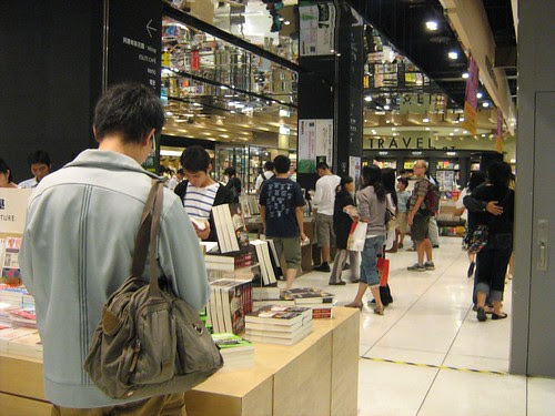 Interior of the new Eslite Bookshop