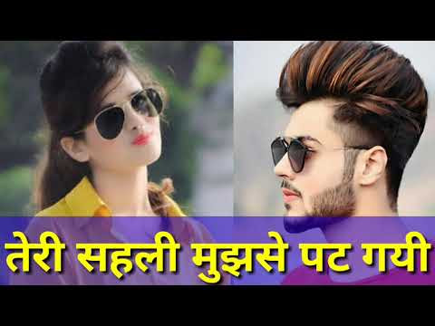 Download Thumbnail For New Whatsapp Boys Attitude Status For A Girl
