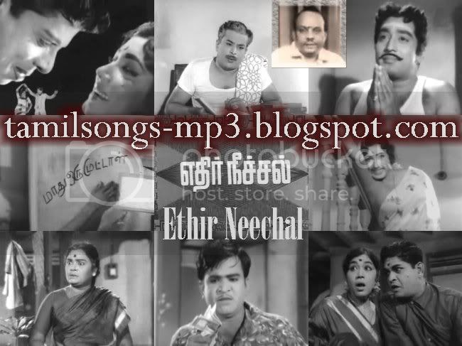 Dhanush Mp3 Songs Free Download