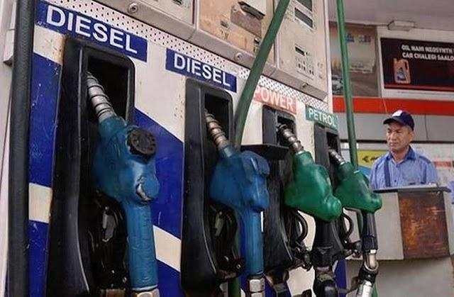 Petrol Diesel Price Today: जानिए आज आपके शहर में कितनी हो गई है कीमत