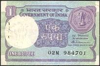 IndP.78Ac1Rupee1987.jpg