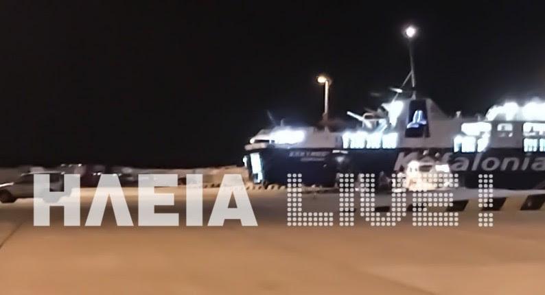 Ζάκυνθος: Σύλληψη 7 ατόμων με 700 κιλά χασίς - Μέσω Κυλλήνης η μεταφορά συλληφθέντων και ναρκωτικών