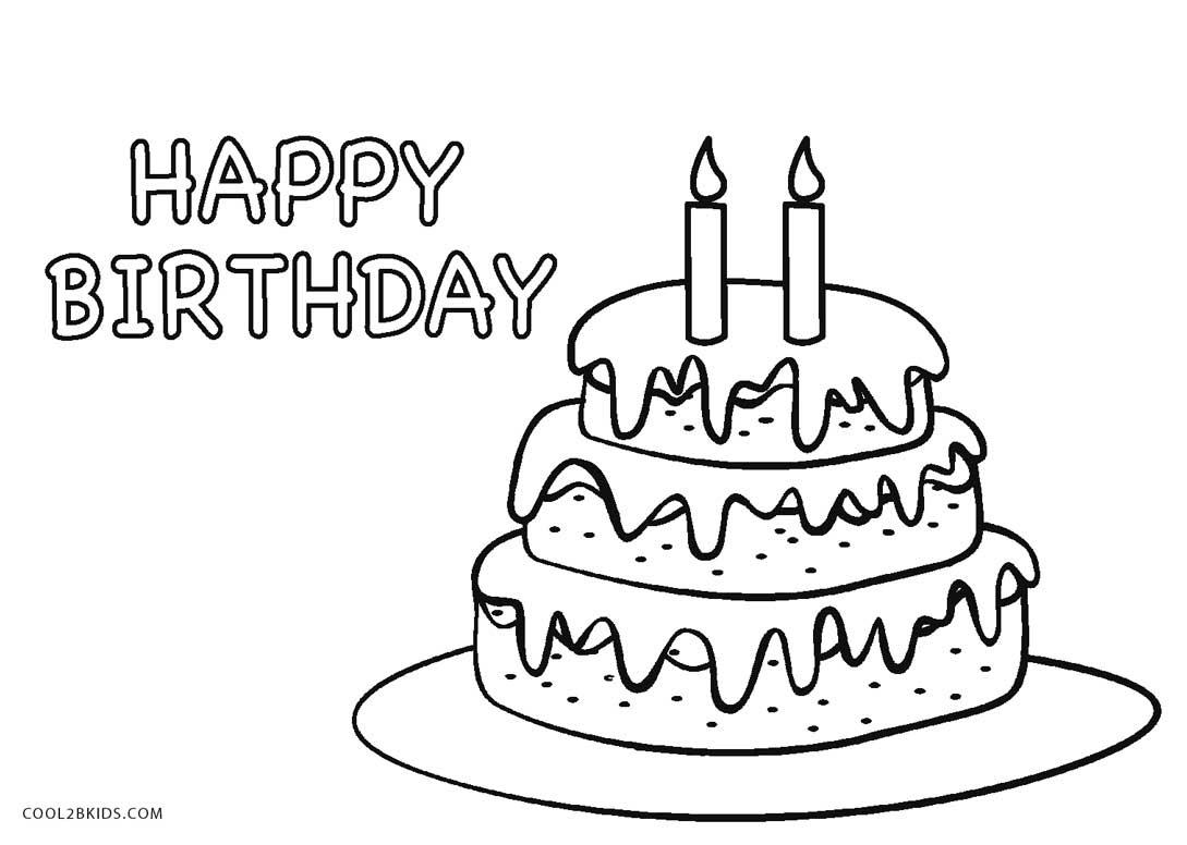 How To Draw A Cartoon Birthday Cake