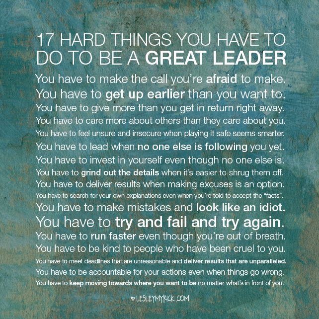 Leadership Good Manager Quotes