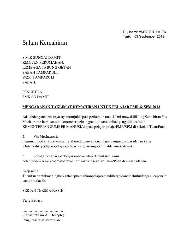 Surat rasmi sg damit