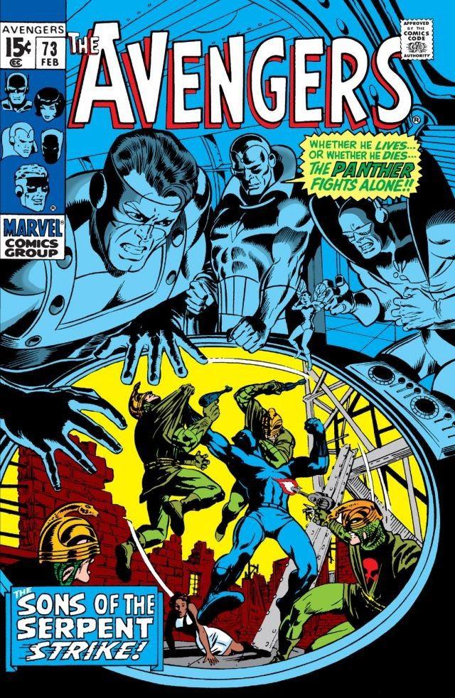 Avengers Vol 1 73.jpg