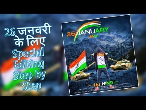 Republic Day Editing in PicsArt 2018 || Republic Day Special Editing || A.K Editz