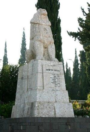 Joseph Trumpeldor's Monument (also Known as &q...
