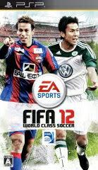 【送料無料】FIFA 12 ワールドクラス サッカー PSP版