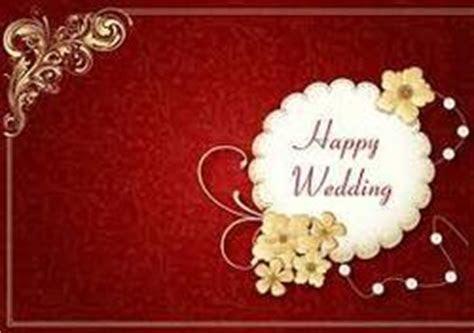 Wedding Cards in Thrissur, Kerala   Wedding Invitation
