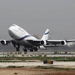 מטריקס זכתה במכרז אבטחת תחום התעופה של מערך הסייבר - Israel Defense