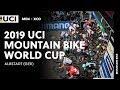Vídeo resumen de la Copa del Mundo XCO de Albstadt 2019