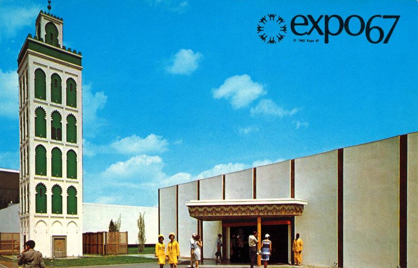 The Morocco Pavilion