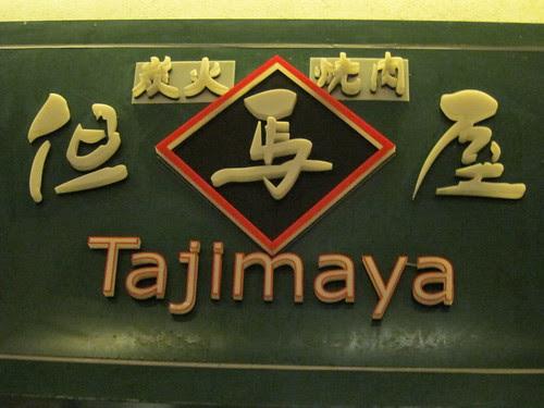 tajimaya 07