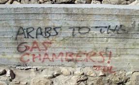 ArabstoGasChambers