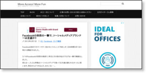http://www.landerblue.co.jp/blog/?p=2294