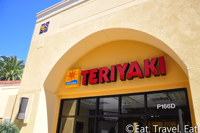California Teriyaki Grill- University Town Center, Irvine, California: Exterior