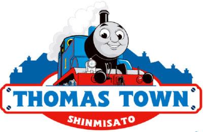 機関車トーマスについて 大人の機関車トーマス