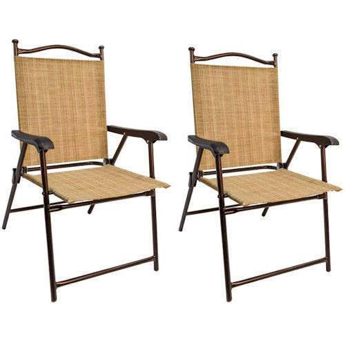 Folding Patio Chair Set Outdoor Furniture Pool Deck Lawn ...