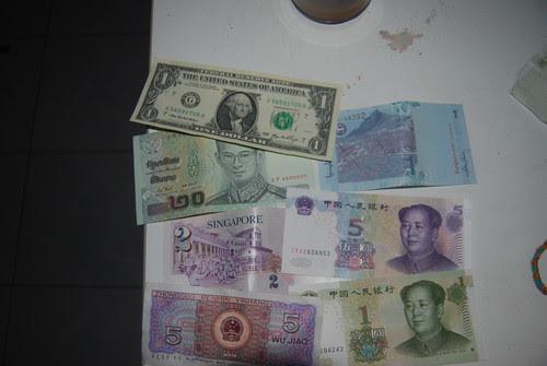 dollar, yuan, bat, wu jiao, ringgit