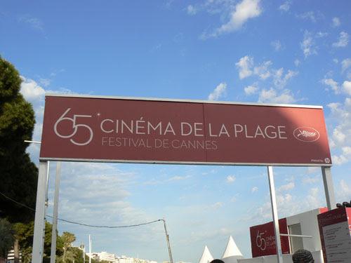 cinéma plage 2.jpg