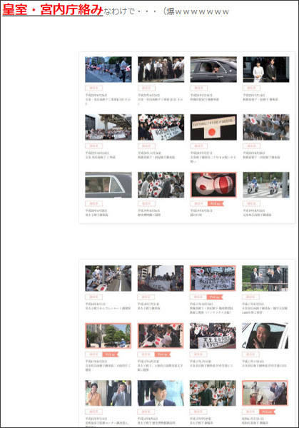 http://tokumei10.blogspot.com/2017/03/blog-post_68.html
