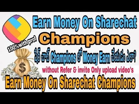 How To Earn Money On Sharechat|Earn Money Sharechat Championship|Sharechat Money Making Tipss