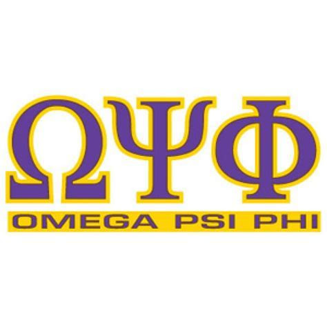 Omega Psi Phi Gifts Baskets   Gift Ftempo