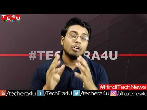 HindiTechNews #175- Flipkart mobile bonanza,Nokia 3310 4G,Snapdragon 845,Galaxy S9, Galaxy S9+ leak