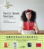 Petit Book Recipe ~リトルプレスの作り方~